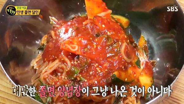 인생쫄면달인, 예상 밖 재료가 만든 최강의 맛 '김치밥+보리새우' - 트래블바이크뉴스